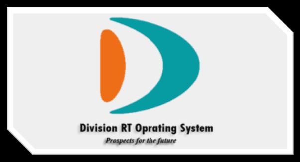 سیستم عامل بلادرنگ ایرانی Division
